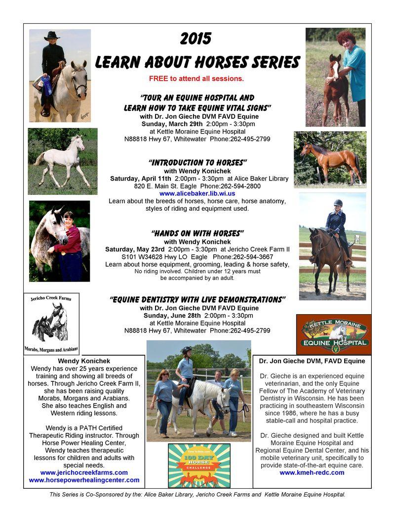 2015horses-series-flyer-high-res